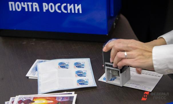 Ивнестиции в проект оцениваются в размере 1,5 млрд рублей