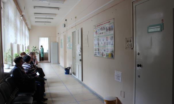Прикамские депутаты поддержали изменения в законе о бюджете территориального ФОМС