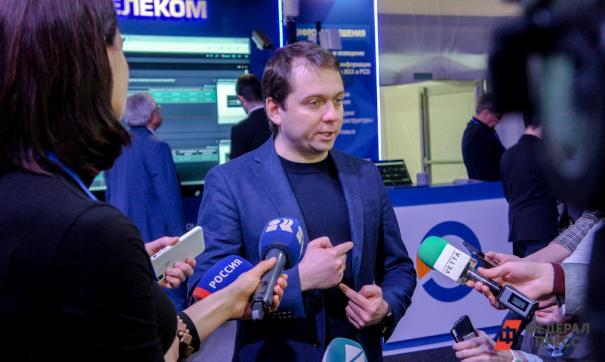 О проекте Андрей Чибис говорил на январском форуме в Прикамье