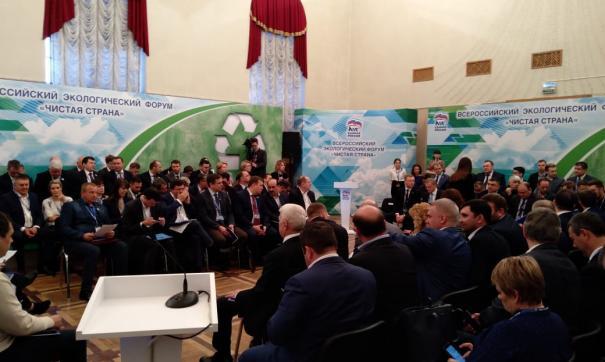 На экологическом форуме реформу обращения с ТКО назвали сложнейшей