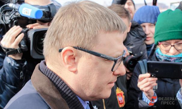 Врио губернатора Челябинской области проведет первую пресс-конференцию