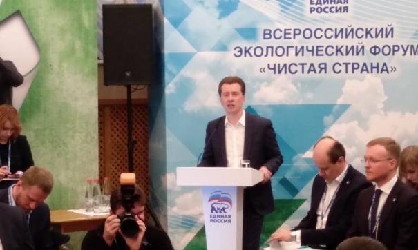В Челябинске проходит российский экологический форум