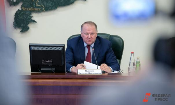 Челябинский политики съездили на встречу с Цукановым, но не проронили ни слова