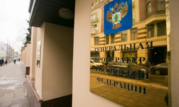 Отряд «Россия» отвечает за перевозку должностных лиц