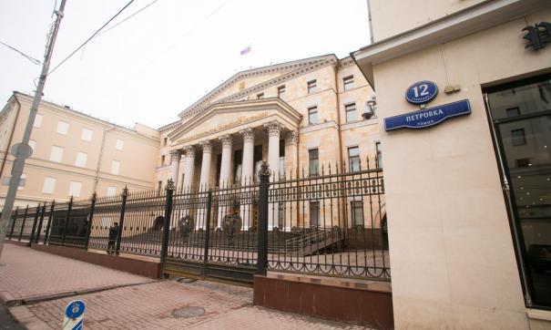 Пропавшие 1,6 миллиарда рублей, планировалось направить на модернизацию производственной базы
