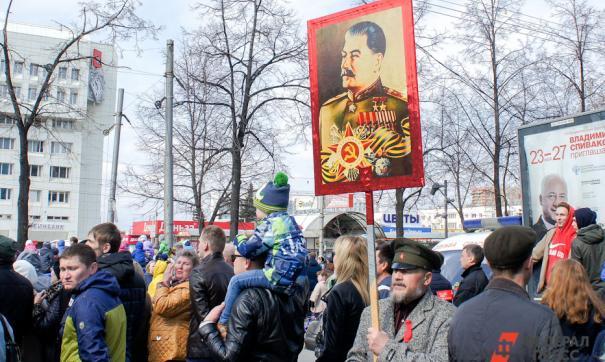 Представители возрастной группы от 18 до 24 лет оказались безразличны к советскому вождю