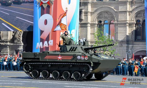 Волонтеры будут помогать в организации мероприятий, приуроченных к празднованию Дня Победы