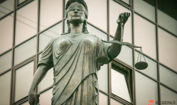 «Тольяттиазот» претензий к обвиняемым не имеет
