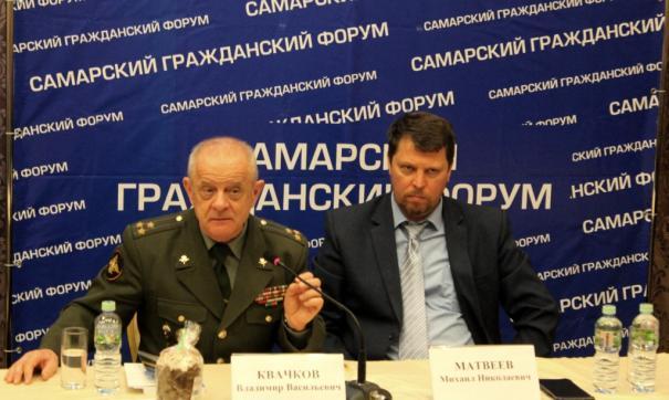 Квачков и Матвеев