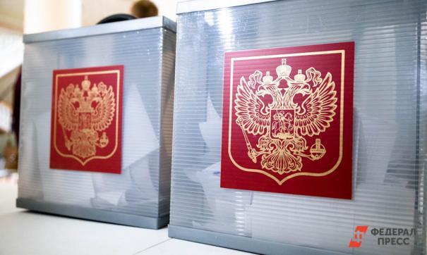 Предварительные данные занесены в ГАС «Выборы»