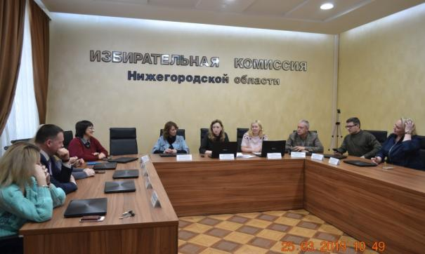 Местной администрации предписали неукоснительно соблюдать избирательное законодательство
