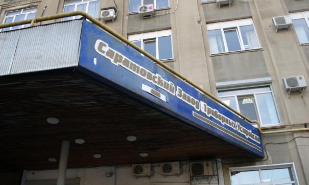 кузнецкий мост банкротство