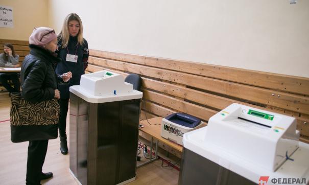 По словам экспертов, население сейчас не знает, какой партии отдать свои голоса