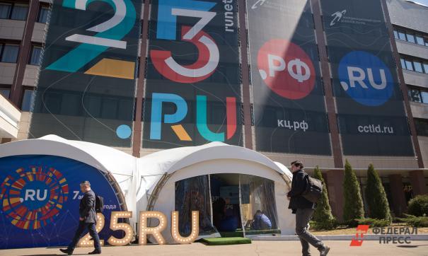 В рамках Российского интернет-форума представители организаций пояснили, зачем отрасли свод правил