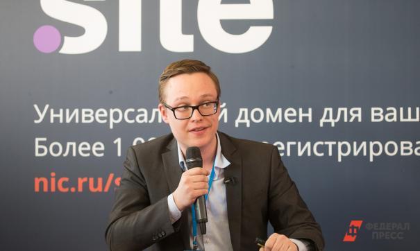 Павел Патрикеев дал присутствующим журналистам и участникам форума несколько советов