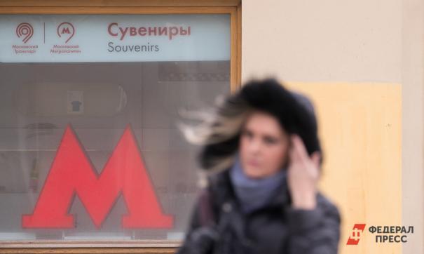 Стали известны самые криминальные станции московского метро