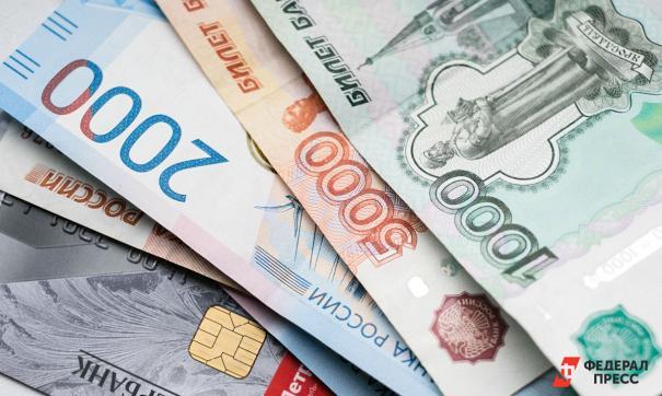 Россияне рассказали о зарплате для достойной жизни