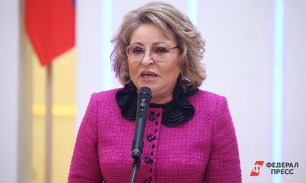 Матвиенко планирует обсудить свою отставку с Путиным