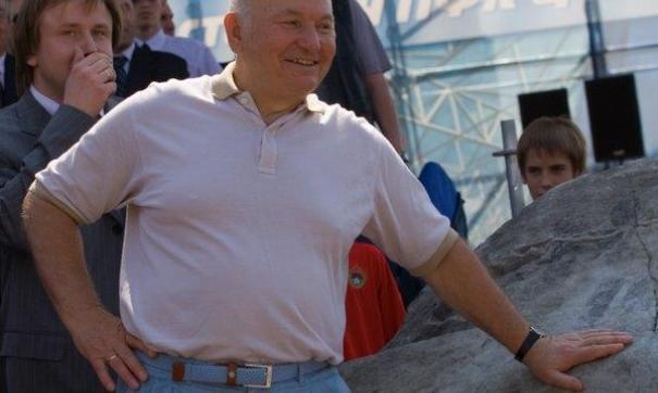 Лужков считает, сто пожарные могли работать гораздо оперативнее