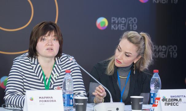 Рожкова отметила, что большие данные не четко ограничены от персональных