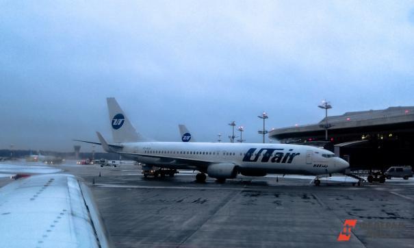 UTair заявила, что возгорание двигателя – это штатная ситуация