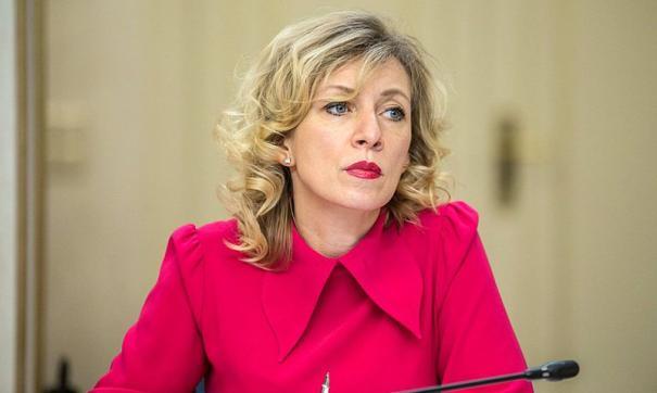 Мария Захарова считает необходимым поддержать жителей республик