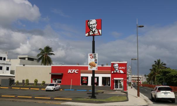 KFC Россия против привлекательности нетрадиционных сексуальных отношений