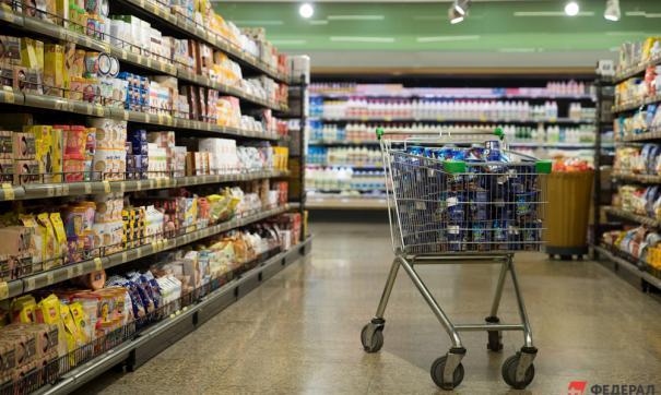 Продукты в потребительской корзине немного подорожали с начала года