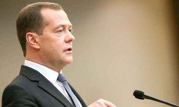 Медведев распорядился о создании рабочей группы