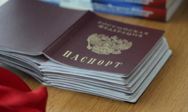 У депутата отобрали дипломатический паспорт