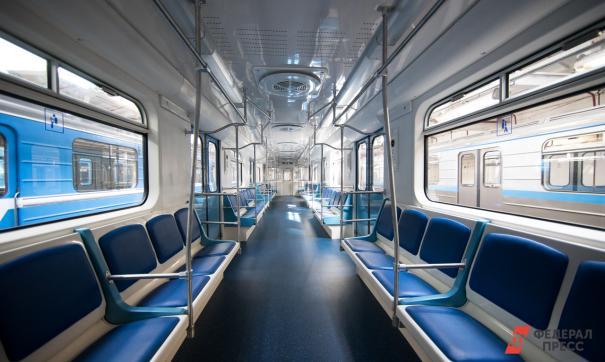 В екатеринбургском метро торжественно запустили новые вагоны