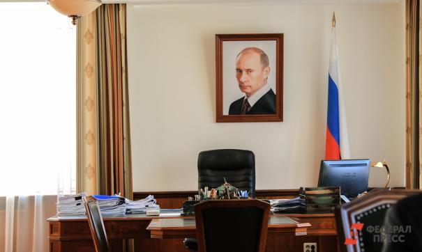 Фургал нашел замену уволившейся Пудовкиной