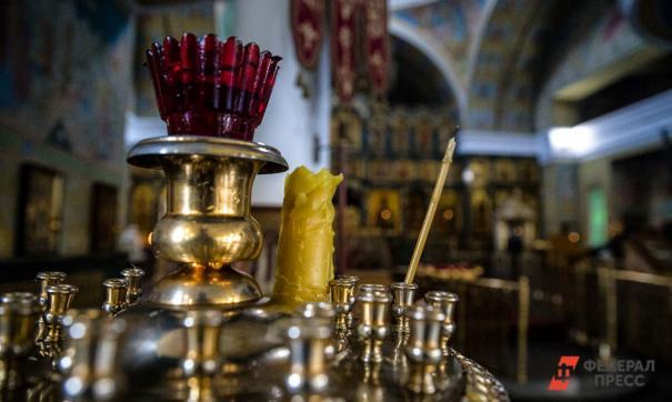 Архиепископа Южно-Сахалинского и Курильского перевели в Орловскую область