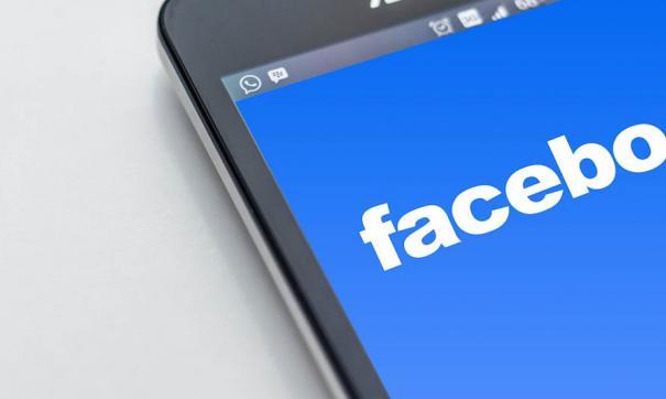 В Бурятии высокопоставленного чиновника пригласили на работу через Facebook