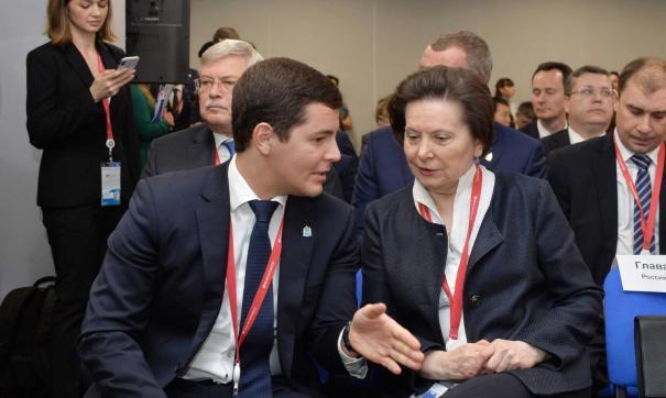 Дмитрий Артюхов и Наталья Комарова