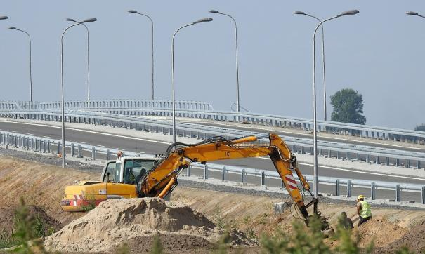 Строительство дороги