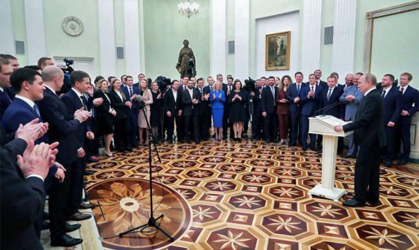 Встреча выпускников программы кадрового резерва в Кремле