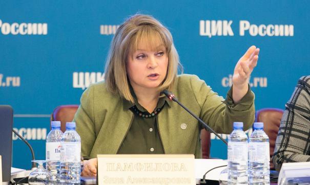 Памфилова призвала обезопасить избирательные участки