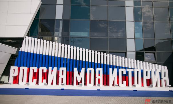 «Россия – моя история» подготовил майский фестиваль с бесплатными экскурсиями и дегустациями