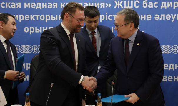 РМК, профсоюзный центр и акимат Актюбинской области договорились о сотрудничестве