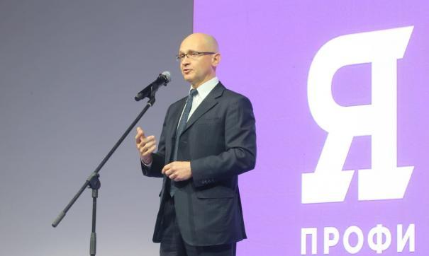 В Москве наградили победителей олимпиады «Я – профессионал»