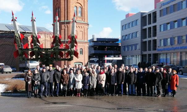 Делегация предприятия выступила на конференции концерна «Алмаз-Антей»