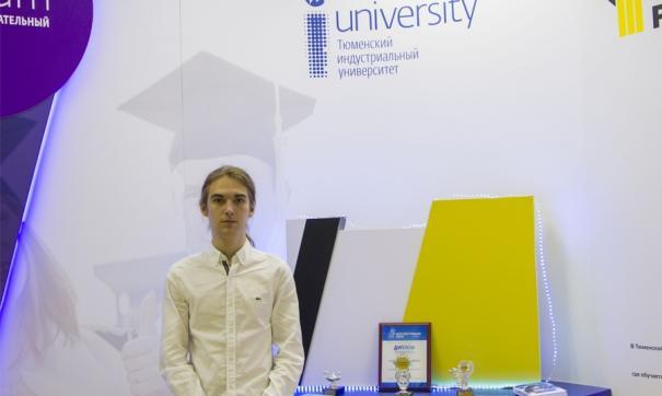 Юный геолог ТИУ представит Россию на международном состязании