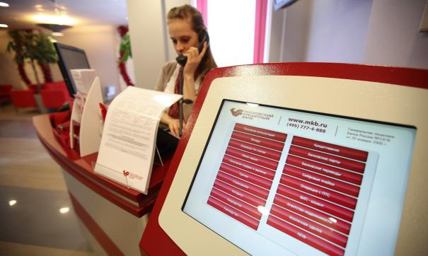 Малый и средний бизнес сможет получить «нулевые» тарифы от МКБ