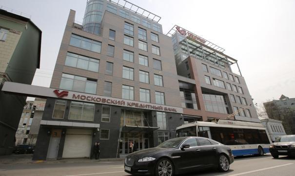 «Московский кредитный банк» занял четвертое место в рэнкинге