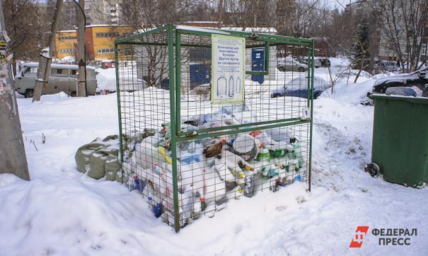 «Единая Россия» поможет регионам с раздельным сбором мусора