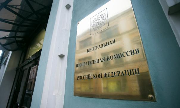 ЦИК передал мандат Жореса Алферова Михаилу Берулаве