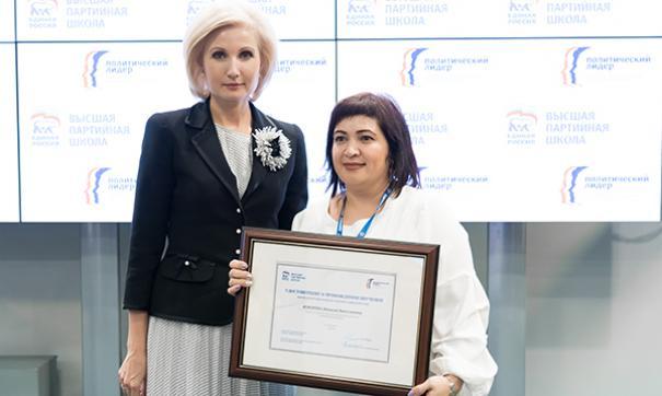 Наталья Кокорева – выпускница партиийного образовательного курса «Политический лидер»