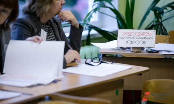 В Москве предложили ввести кодекс этики для наблюдателей за выборами