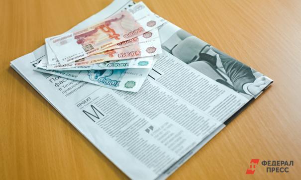 Лидер Псковского облсовпрофа заработала в прошлом году 11 миллионов рублей